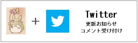 スクリーンショット (227).png
