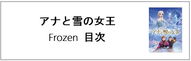スクリーンショット (370).png