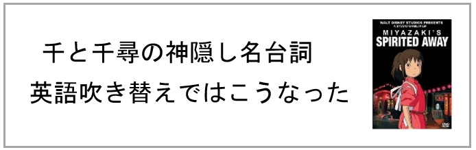 スクリーンショット (402).png