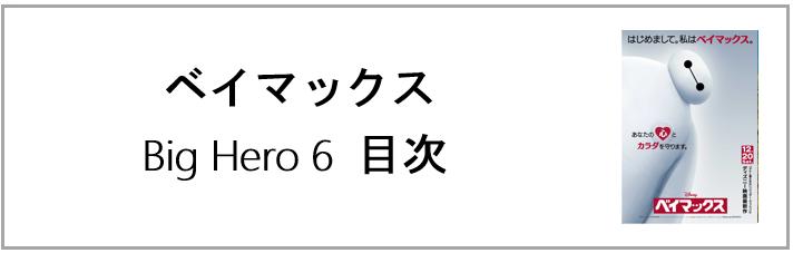 スクリーンショット (648).png